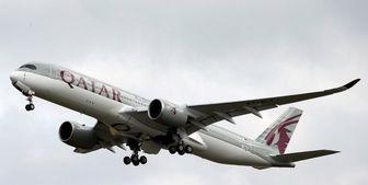 تأسیس شرکت جدید هواپیمایی «هما ایر» در ازبکستان