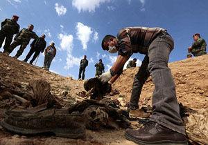کشف گور جمعی در سوریه