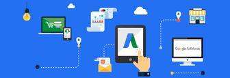 پدیده تبلیغات اینترنتی عصر جدید؛ چرا گوگل ادوردز؟