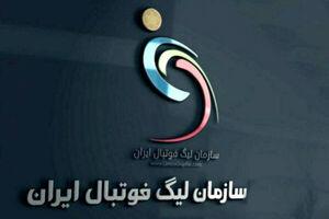 بیانیه سازمان لیگ بعد از افشای قرارداد شیخ دیاباته