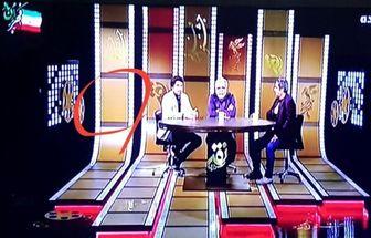 پخش فصل جدید «نقد سینما» با اجرای بهروز افخمی