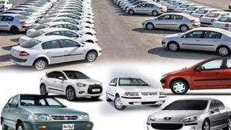 قیمت خودرو در بازار آزاد در 2 بهمن 99