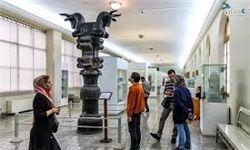 شکوه تمدنهای جهان در موزه ملی ایران