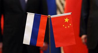 سرمایهگذاری 20 میلیارد دلاری روسها در چین