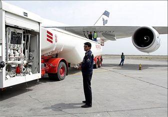 ایرلاینهای ایرانی هنوز درگیر با معضل سوخت رسانی