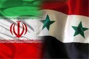 رئیس جمهور عراق شنبه به ایران سفر میکند