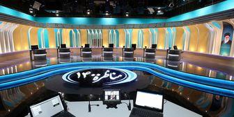 قرعهکشی صندلی نامزدها در دومین مناظره تلویزیونی