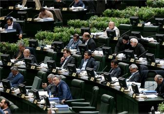 جدال بین دو نماینده در مجلس