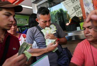 اَبَرتورم ونزوئلا به رشد خود ادامه میدهد