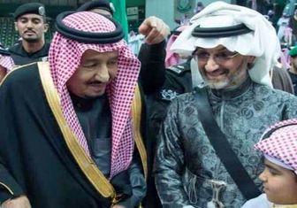 گلایه شاهزاده میلیاردر سعودی