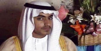 بلوکه کردن داراییهای پسر «بنلادن» در عراق