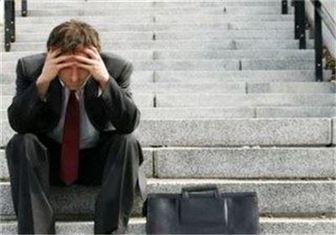 افزایش بیکاری در انگلیس