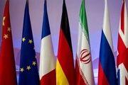 لفاظی دیپلمات آمریکایی درباره احتمال دستیابی ایران به سلاح هستهای