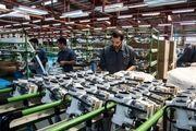 سنگ بزرگ مالیات پیش پای تولیدکنندگان