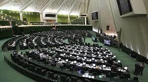 امید مردم به مجلس انقلابی/ رونمایی از بسته اقتصاد مردمی