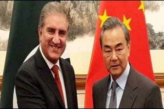 دیدار وزیران خارجه پاکستان و چین در پکن