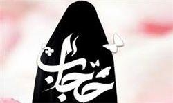ویژه برنامه گروه مردمی آمرین به معروف «صراط» برای ایام محرم