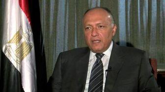 وزیر خارجه مصر دعوت محمود عباس را نپذیرفت