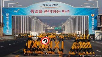قول سئول به کره شمالی