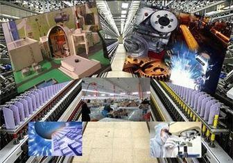 جزئیات افت تولید ۳۵ محصول صنعتی و معدنی