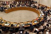 شورای امنیت امروز درباره ونزوئلا نشست برگزار میکند