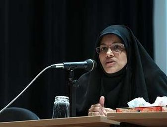 همایش حقوق بشر اسلامی در وزارت خارجه