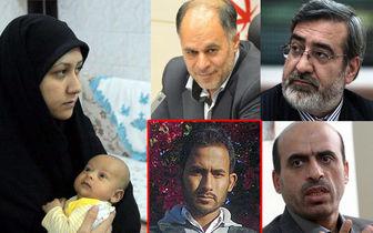 ۳۱۳ روز گروگانگیری گروهبان ایرانی