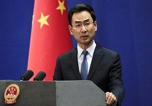 تنها راه کاهش تنشهای کنونی از نگاه چین