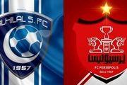 پرسپولیس ایران 0 - الهلال عربستان 3 / شکست سنگین نایب قهرمان آسیا