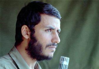 دستور فرمانده «ساواک» برای قتل شهید همت