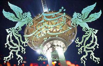 معرفی نامزدهای سیمرغ جشنواره ملی فیلم فجر ۳۶