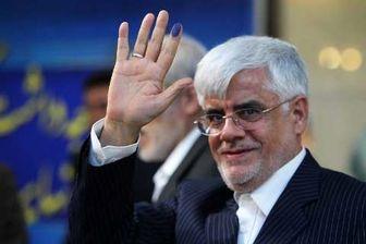 عارف رییس دائمی شورایعالی اصلاحطلبان شد