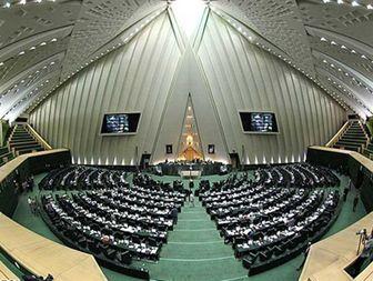 حضور نمایندگان مجلس در مراسم تشییع پیکر شهیدحججی