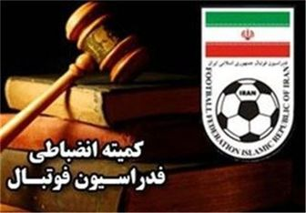 دو باشگاه تهرانی در آستانه کسر امتیاز