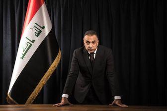 تاکید الکاظمی بر حفظ حاکمیت دولت عراق