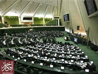 وزرای کشور و آموزشوپرورش دوشنبه در صحن مجلس