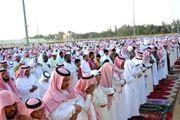 نماز عید قربان امسال در کدام کشورها برگزار می شود؟