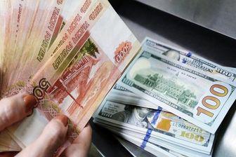 یکسان سازی نرخ ارز در گرو چه عواملی است؟