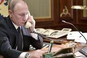 گفتوگو تلفنی روسای جمهور روسیه و فرانسه
