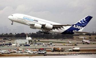 خروج از باند هواپیمای ایرانی در فرودگاه نجف