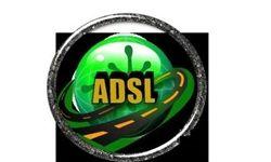 قیمت ADSL بالا رفت