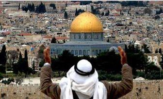 تخلیه و تخریب منازل فلسطینیها درقدس