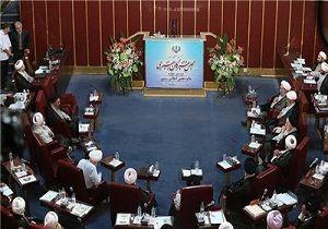 هجدهمین اجلاس خبرگان رهبری آغاز شد