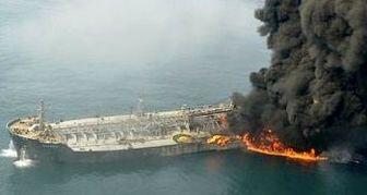 بازتاب بینالمللی غرق شدن نفتکش ایرانی
