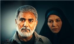 اشک همسران شهدا با تماشای «بادیگارد»+تصاویر