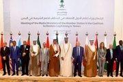 انصارالله نشست وزیران اطلاع رسانی ائتلاف سعودی را محکوم کرد