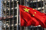 تحلیلگر سیاسی: غرب پشت انقلاب رنگین هنگ کنگ قرار دارد