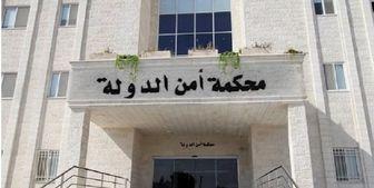 واکنش اردن به تخریب منازل فلسطینیان در قدس