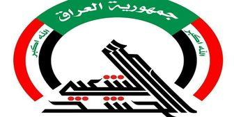 11 نیروی الحشد الشعبی در درگیری با داعش شهید شدند