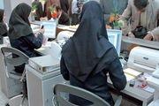 عادی شدن ساعت کاری ادارات از امروز